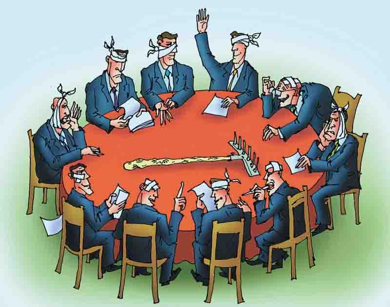 совещание по охране труда