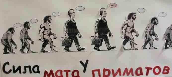Русский или матерный?Можно ли обойтись без мата на работе?