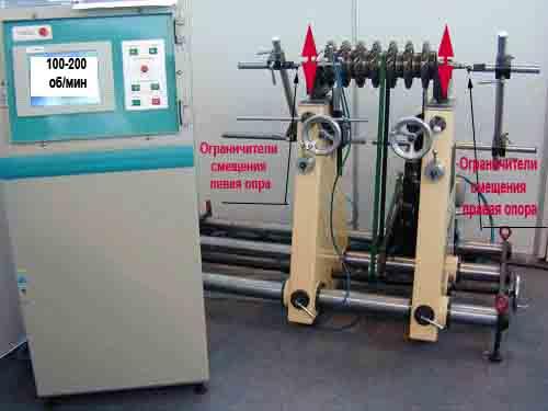 Простые фишки от практика балансировки роторов на станке DIAMEX 2000